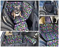 Автогамак, авто чехол для собак в автомобиль, на половину заднего сиденья. Mini Matrix