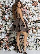 Платье на тонких бретельках с пышной юбкой, 00012 (Бежевый), Размер 42 (S), фото 6