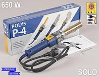 DYTRON 03981 - Polis P-4a TW 650 W SOLO PROFI  - Паяльник для труб
