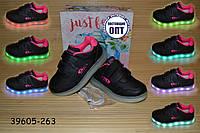 Кроссовки со светящей LED подошвой с USB кабелем размеры 26 - 36