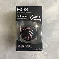 Бальзам для губ мерцающий EOS Shimmer - Sheer Pink