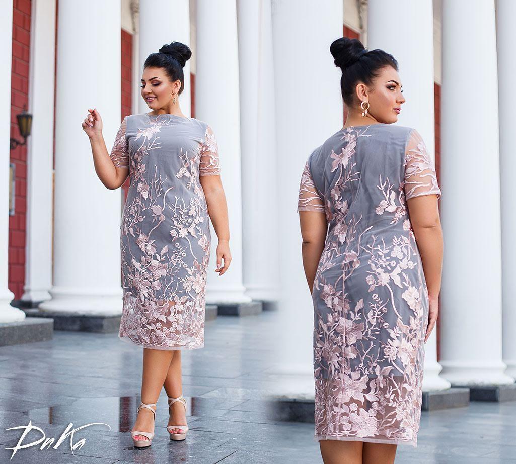 Платье нарядное   в расцветках  БАТАЛ  04с41.177