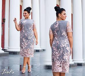 Платье нарядное   в расцветках  БАТАЛ  04с41.177, фото 2