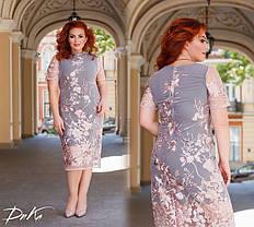 Платье нарядное   в расцветках  БАТАЛ  04с41.177, фото 3