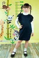 Детский школьный сарафан (черный, темно-синий ,серый)