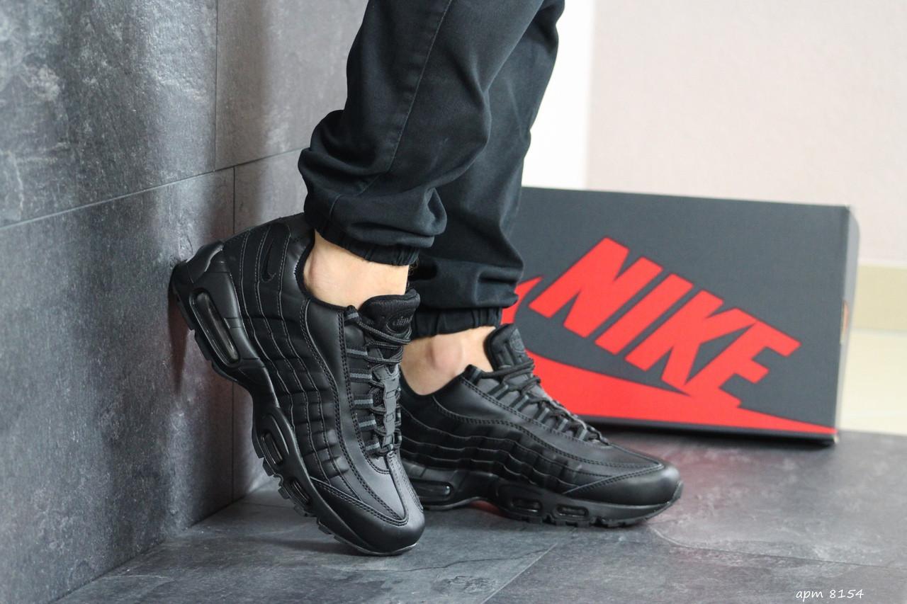 Мужские кроссовки Nike 95 (черные)