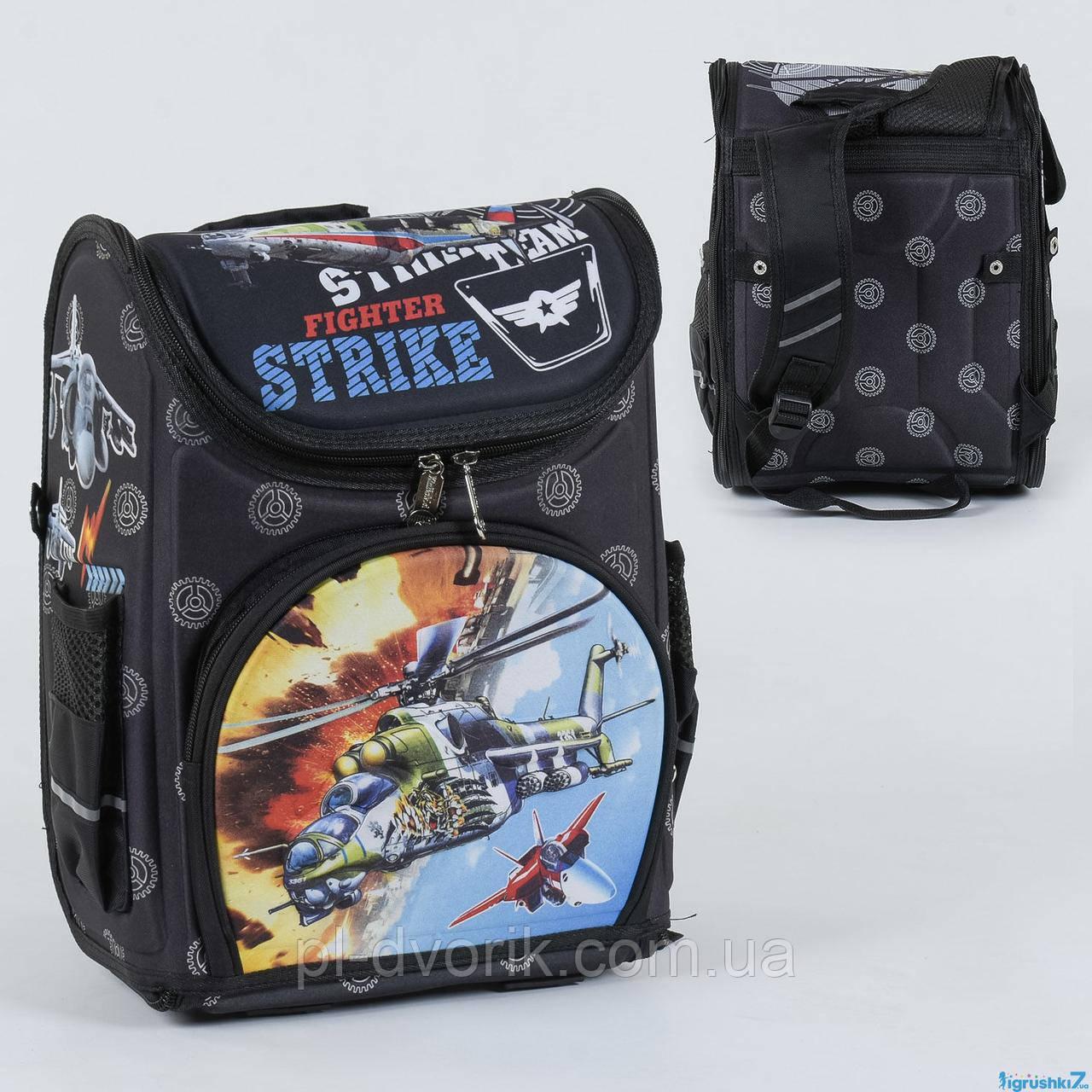 Рюкзак школьный каркасный   2 отделения, 2 отделения внутри, спинка ортопедическая