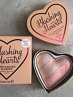 Румяна Хайлайтер Makeup Revolution I ♥ Makeup Blushing Hearts