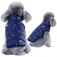 Куртка для собак «Космос», зимняя, осенняя одежда для собак мелких, средних пород
