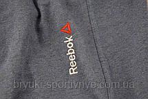 Брюки спортивные мужские под манжет - трикотаж в новом модном цвете парламент S - XXL Штаны спортивные - бренд, фото 2