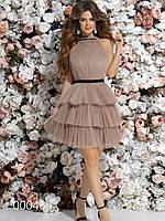Платье из ткани сетка с подкладкой и ярусной юбкой, 00046 (Бежевый), Размер 44 (M)