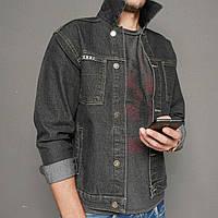 Пиджак джинсовый мужской 42-50р