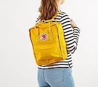 Хіт! Яскравий молодіжний рюкзак, сумка Fjallraven Kanken Classic, канкен класік. Жовтий + органайзер в подарунок!