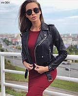 Стильная женская куртка косуха Фабричный Китай Разные цвета, фото 1