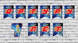 """Іменна гірлянда """"Бейблейд / Beyblade""""(Ціна за прапорець)"""