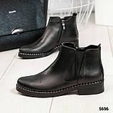 Женские демисезонные ботинки Челси из черной брогированной кожи, фото 2