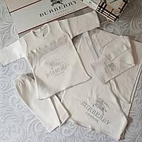 Комплект Burberry на выписку, в роддом, на крещение, 5 предметов, фото 1