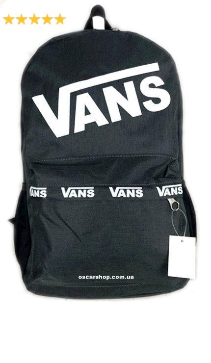 Спортивный рюкзак Вэнс. Анатомический портфель. Мужской рюкзак Vans.