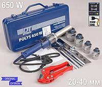 DYTRON 51406 - Polis P-4b TW+ 650 W MINI+ c/н 20-40 мм - Паяльник для труб
