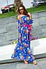 Женское летнее платье в пол №32-155