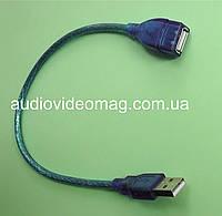 Кабель-удлинитель USB 2.0 AM-AF, длина  0.3 метра, силиконовый, синий