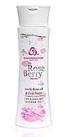 Отшелушивающий душ-гель с маслом розы и экстрактом ягод годжи Rose Berry Nature 200 мл