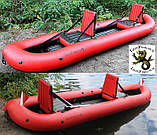 Байдарка LionFish.sub (Kayak)_LFB-400M / ПВХ, фото 2