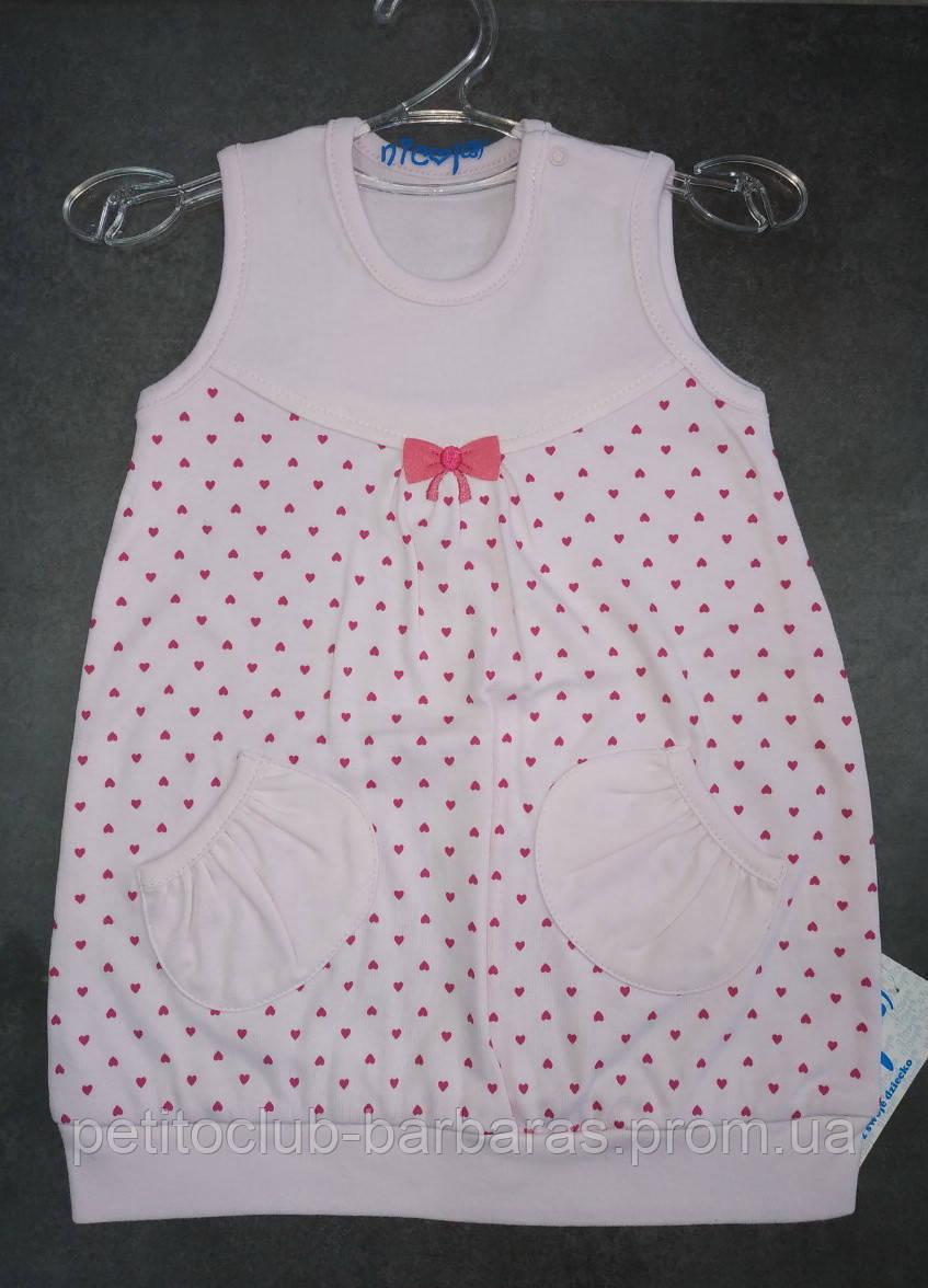 Летнее детское платье розовое в сердечки р.68-92см (Nicol, Польша)
