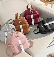 Элегантный мини рюкзак сумка для стильных девушек