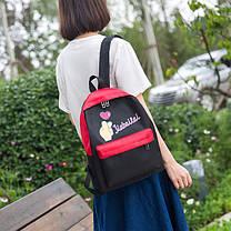 Стильный тканевый рюкзак для школы Jiabailai, фото 3