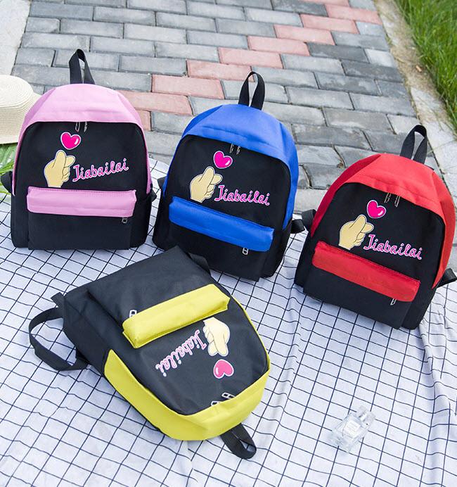 Стильный тканевый рюкзак для школы Jiabailai