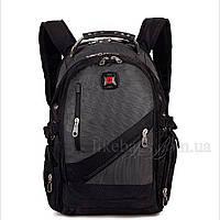 Детский рюкзак swissgear