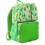 Рюкзак Upixel Joyful kiddo - Зелений, фото 2
