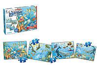 Пазлы для детей Подводный мир Same Toy 2199Ut