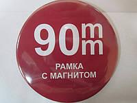 Фоторамка Закатная 90мм