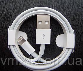 Оригинал Lightning Кабель/Шнур/Зарядка на IPhone 5/6/7+/8/X/Plus/Айфон