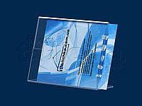 Горизонтальный менюхолдер формата А6, акрил прозрачный 1,8мм, фото 1