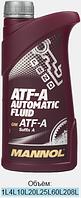 Минеральное трансмиссионное масло Mannol ATF-A Automatic Fluid  1L