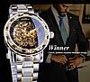 Механічний годинник Winner Skeleton, чоловічий механічний годинник, срібний годинник Віннер скелетон, фото 5