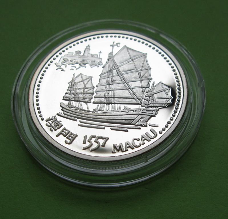 Португалия 200 эскудо 1996 г. Парусник /корабль . Серебро 26,5 гр.