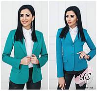 Классический однотонный женский пиджак на 2 пуговицы. Много цветов!, фото 1