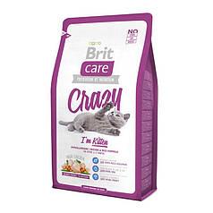 Brit Care Cat  Crazy I am Kitten (для котят 1 - 12 месяцев) 2 кг