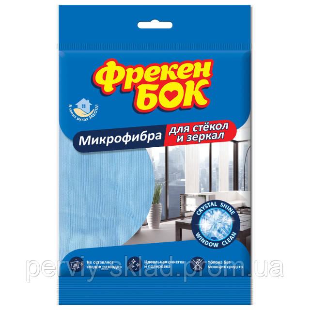 "Салфетка Фрекен Бок  Микрофибра ""Для стекол и зеркал"""