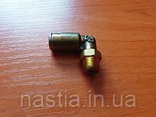 NR10.014 З'єднувальний елемент(угловий, під тефлонову трубку d=6mm), 1/8-цанговий зажим