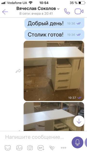 02.07.19 заказ принят, а 06.07.19 уже ГОТОВ и отправлен в отделение Новой почты для упаковки и дальнейшей транспортировки в Одессу Складной маникюрный стол V457