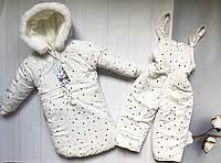 Трансформер конверт комбинезон для новорожденных и до 2 лет зима отличное качество