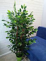Фикус латексный пышное искусственное дерево 1.50 м