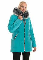 Женская зимняя куртка молодежная 48-60 р бирюзового цвета
