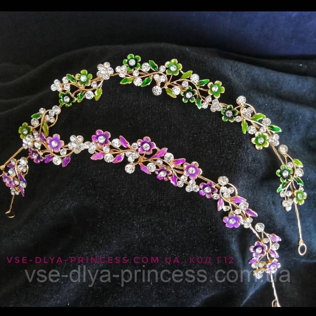 Веточка веночек в прическу тиара гребень ободок, под золото зелёная, фиолетовая