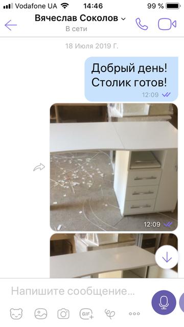 18.07 - стол ГОТОВ! Отправили!